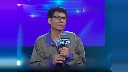 我是大明星: 中年大叔演唱《小白杨》, 演唱专业引姜老师质疑!