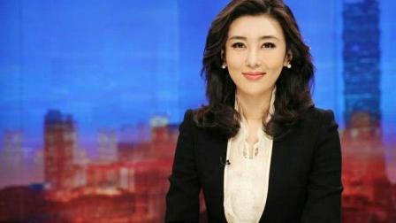 央视美女主持曾因穿着受指责, 现嫁给周涛亲戚变身富太太