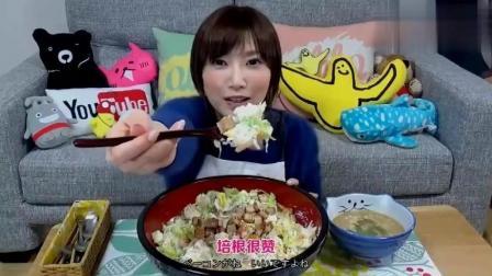 木下大胃王: 木下吃了3.5kg的土豆培根沙拉和味增汤