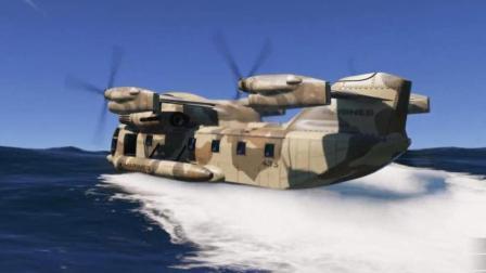 GTA5: 海陆空超级无敌飞机你见过吗?