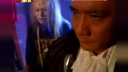 林正英徒弟大婚之日, 妖魔鬼怪来捣乱