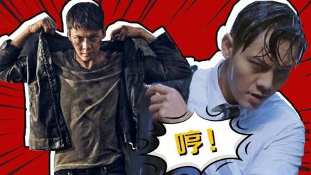 《橙红年代》: man爆 光哥撑伞打架帅一脸