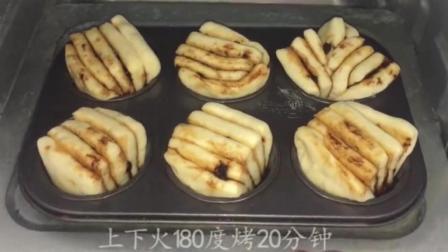 小面包最简单的做法, 咬一口慢慢的浓汁, 真的要快点收藏