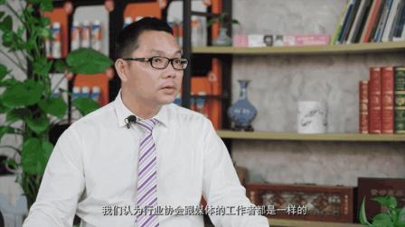 《涂谋》第6期: 广涂协秘书长吕水列的涂料视角
