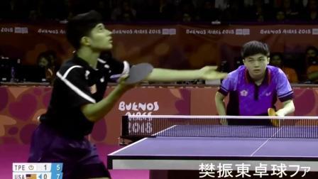 比赛剪辑 铜牌战 JHA Kanak vs LIN Yun Ju (林昀儒)  (YOG 2018) 3 PLACE 青奥会