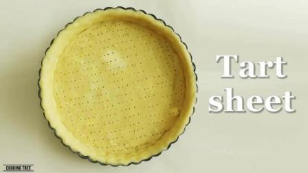 如何制作蛋挞皮