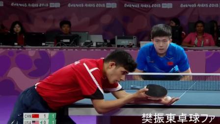 比赛剪辑 半决赛 WANG Chuqin 王楚欽(CHN) vs JHA Kanak (USA) (YOG 2018) 青奥会