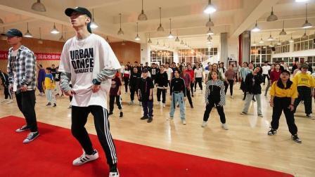 全国 URBAN DANCE 高校巡回公开课 - 西安体育学院