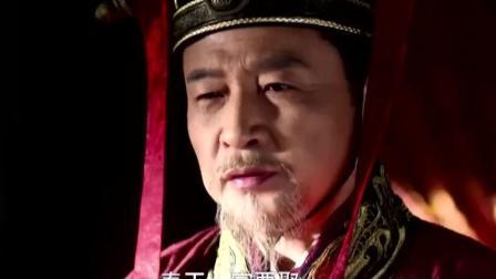 对付秦王的招数真离奇 不过把丑厨娘嫁给他确实