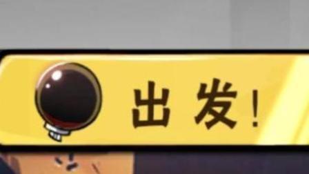 【易拉罐】【忍者必须死3】#32黑暗雷球