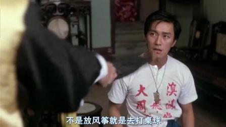 龙的传人: 师兄来蹭饭, 正好赶上阿星被揍, 来一盒蛋挞消消气