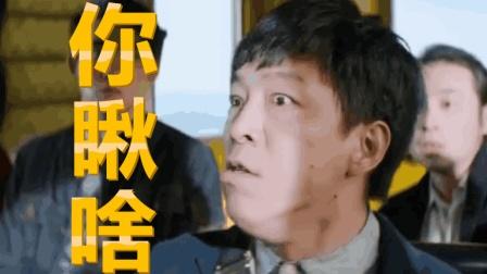 黄渤能否成为中国第七代导演中坚力量? 看完《一出好戏》我看行!