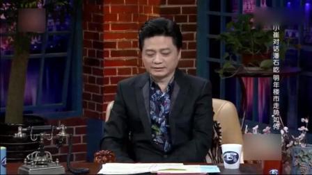 潘石屹: 房子不好卖, 盖的太多了, 崔永元: 您也知道多了, 为什么还盖!