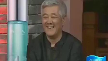 刘能小品《卖大葱》, 看刘