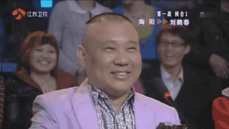 陶阳携师兄大胖子杨鹤通模仿韩国女团热舞, 台下