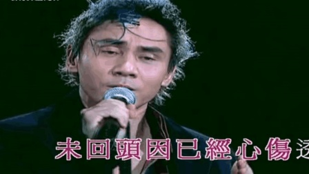 黄凯芹《晚秋》, 这才是真正的华语经典, 单曲循环无数遍都不过瘾!