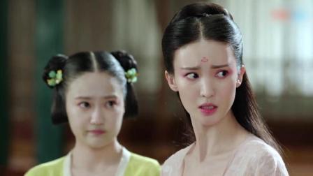 萌妃圣母心大发,竟对着姐妹讲善意的谎言,言妃:我受不了这谎言