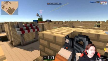 ★方块射击★Blockpost《籽岷的新游戏体验》