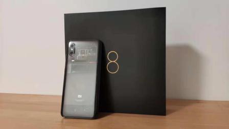 「逸文评机」VLOG 05: 小米8透明探索版量产版开箱上手体验