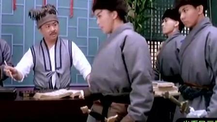 东成西就花絮, 刘嘉玲演的周伯通, 去客店开房