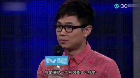 屌丝男士: 大鹏去求职节目找对象, 一开口就尴尬