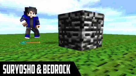 我的世界MC动画: 男生居然把基岩当成了奥利奥饼干