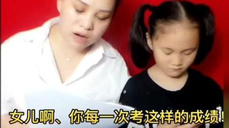 哈哈! 和女儿亲情表演! @美拍小助手 #搞笑##母女