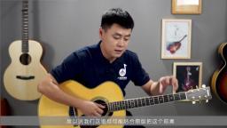 《浮游》吉他弹唱教学——小磊吉他教室出品