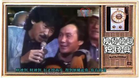 85年林子祥大串烧《十分十二寸》谭咏麟张国荣忍不住了一起演唱, 1985年度十大劲歌金曲