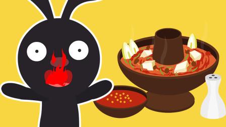 飞碟一分钟 第三季:一分钟告诉你爱吃辣其实是良性自虐