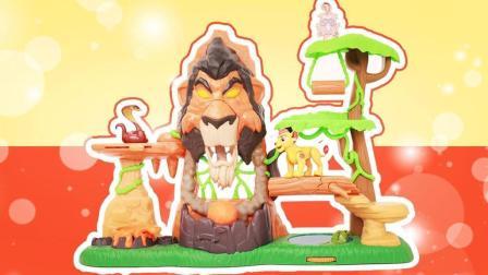 小狮王守护队狮子山探险寻宝 迪士尼狮子王玩具分享
