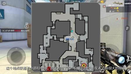 CF手游卫星基地A点 关键点位中段阁楼