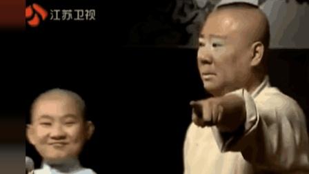 郭德纲和义子陶阳演双簧, 老郭被折腾的爆粗: 等