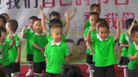 少儿 舞蹈《懒小猪》《两只老虎》小班