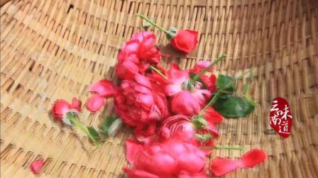 云南有全国最大的食用玫瑰基地