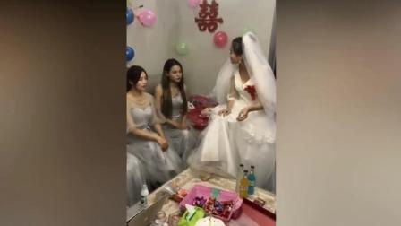 新郎进来前, 新娘把伴娘叫到一边语重心长的说了一番话!