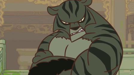 《罗小黑战记》这段看了笑的肚子疼, 东北虎, 有点意思!