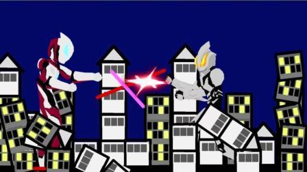 捷德奥特曼—自制创意战斗动画! 最终决战