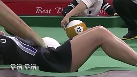 刘莎莎和潘晓婷组队打台球, 被这球桌吓一跳! 这怎么打啊?