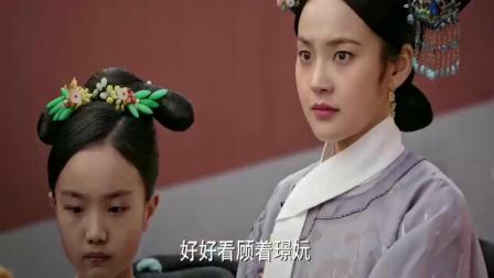 如懿传: 卫嬿婉想要回璟妧, 太后说她不配