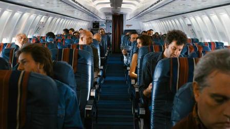 一口气看犯罪喜剧片《荒蛮故事》之一, 机长请大家坐飞机