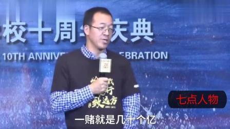 俞敏洪: 京东最近出的事情可能跟钱多了有关