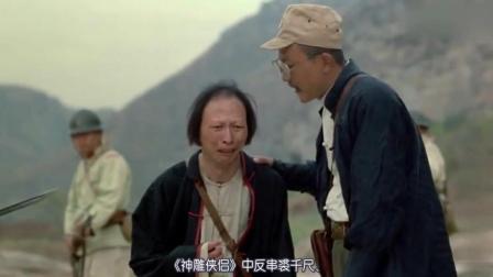 和赵薇是同班同学, 因长得丑吓哭蒋雯丽, 生出的女儿却貌美如花
