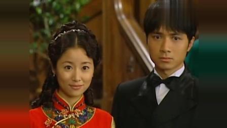 依萍参加书桓订婚典礼, 如萍竟然说这样的话, 心机真够深