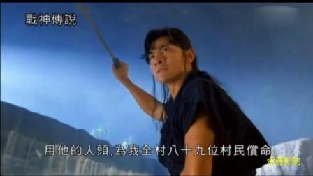 战神传说, 刘德华差点被, 关键时刻一条鲸豚跳出水面救了他一命