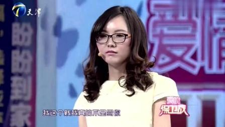 女孩未婚先孕, 男友却怪她是自愿的, 涂磊忍不住