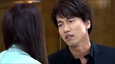 恋恋不忘: 厉仲谋到底看到了什么? 气得立马摘掉吴桐的婚戒