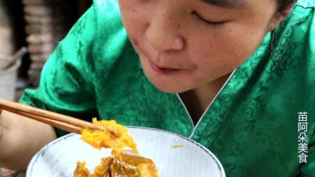 苗大姐煮南瓜来吃, 比零食比糖都还要好吃, 吃了一碗还想吃