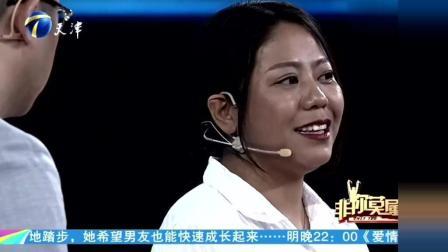 32岁大龄剩女工资一直涨, 频繁辞职, 涂磊一个个