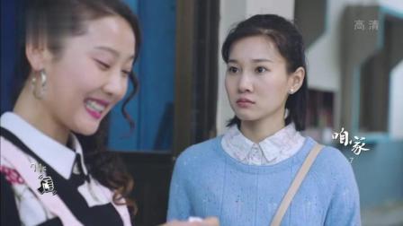 咱家: 台里的老前辈找刘琳替王光辉说情, 妹妹抱怨于晓光不顾家